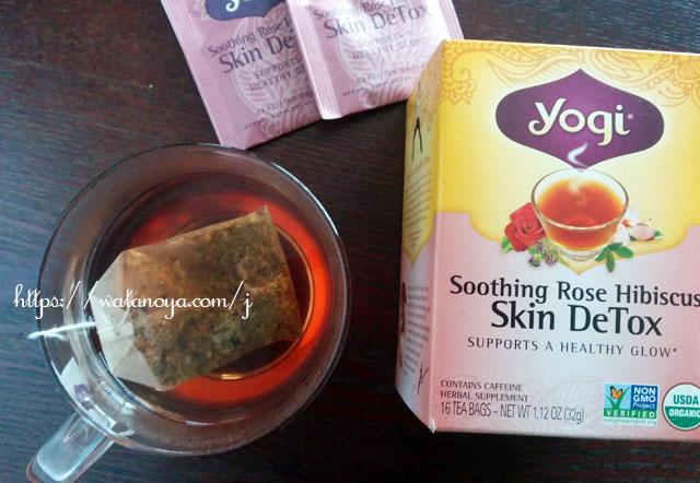 Yogi Tea(ヨギティー)SKINDETOX