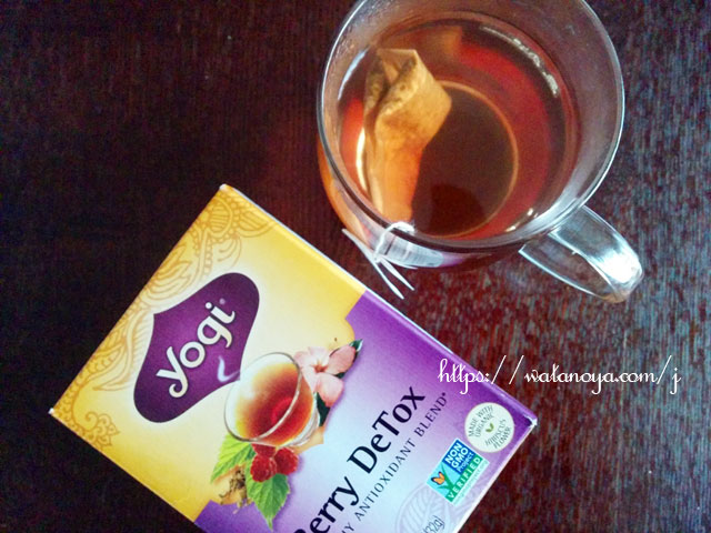 Yogi Tea(ヨギティー)berryDETOX