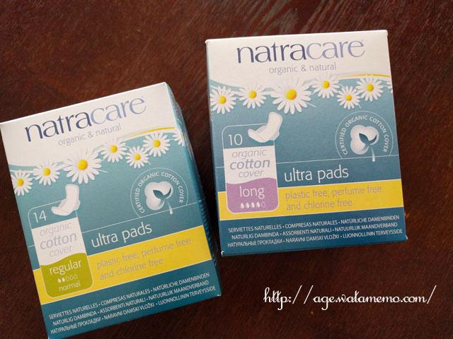 Natracare, ウルトラパッド, 有機綿カバー,ロング,レギュラーの2種