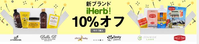Zenwise Health_Zenwise Health_Bella B_Shea Baby