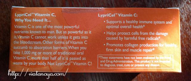 LypriCel, リポソームビタミンC、 30包、 各0.2液量オンス (5.7 ml)