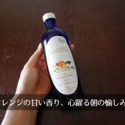 L'uvalla Certified Organic, オレンジ・トーナー, アルコールフリー, 6.7 液量オンス
