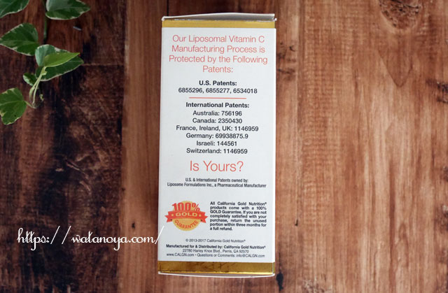 California Gold Nutrition のリポソームビタミンC