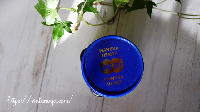 Manuka Health, MGO 550+、マヌカハニー、8.75 oz (250 g)