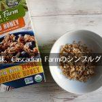 Cascadian Farm, オーガニック・オーツ & ハニー グラノーラシリアル, 16 オンス (453 g)