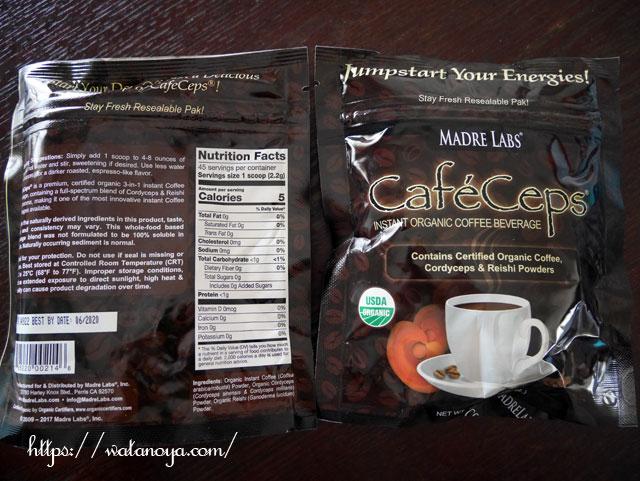 Madre Labs, CafeCeps インスタントオーガニックコーヒー 冬虫夏草とレイシ配合 3.52 oz (100 g)