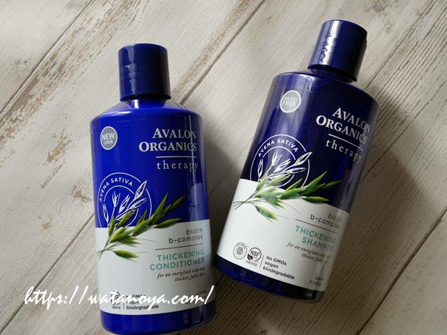 Avalon Organics, ボリュームアップシャンプー, ビオチンBコンプレックスセラピー, 14 fl oz (414 ml) Avalon Organics, 増毛コンディショナー, ビオチンB複合体セラピー, 14オンス (397 g)