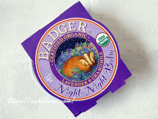 Badger Company, ナイト-ナイトバーム、 2オンス (56 g)