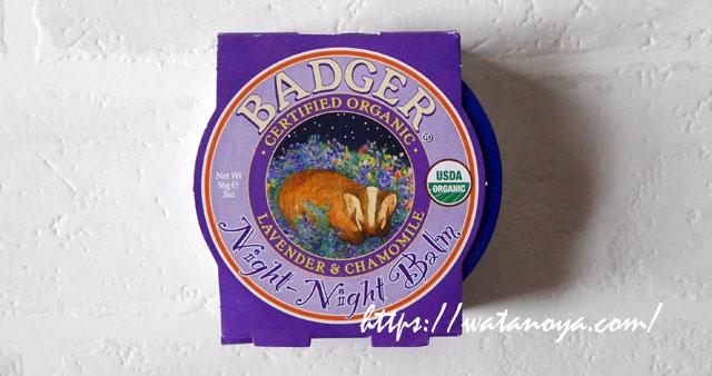 バジャー(Badger)のナイト-ナイトバーム