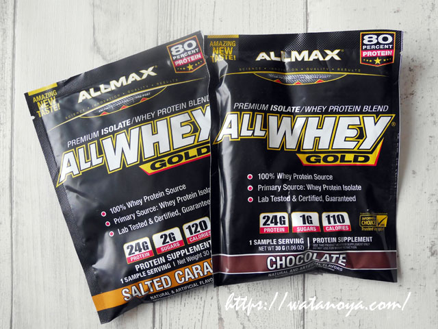 ALLMAX Nutrition,