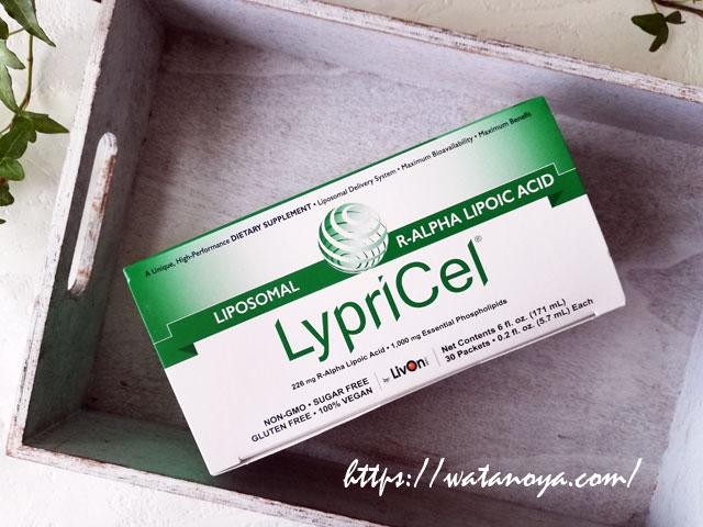 リプライセル( LypriCel )リポソームR-ALA( R-アルファリポ酸 )