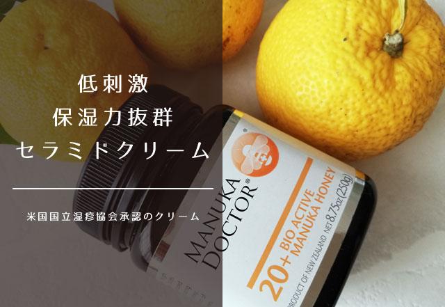 苦みが少なく食べやすいマヌカハニーManuka Doctor, 20種類以上の生理活性マヌカハニー8.75 オンス (250 g)