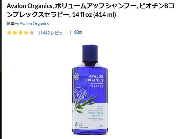 Thickening Shampoo, Biotin B-Complex Therapy, 14 fl oz (414 ml)