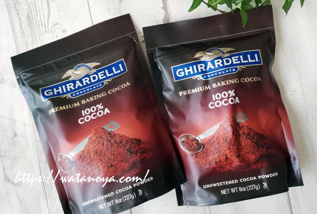 Ghirardelli, Premium Baking Cocoa, Unsweetened Cocoa Powder, 8 oz (227 g)