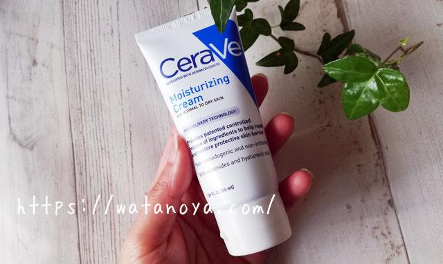 CeraVe, モイスチャライジングクリーム、普通から乾燥肌用、1.89液量オンス (56 ml)