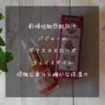 Badger Company, Organic, Face Oil, Damascus Rose, For Dry, Delicate Skin, 1 fl oz (29.5 ml)