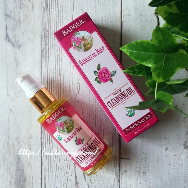 【クレンジング】Badger Company, Organic, Face Cleansing Oil, Damascus Rose, For Dry/Delicate Skin, 2 fl oz (59.1 ml) $17.33