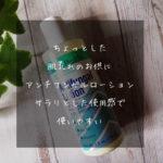 ホームヘルス(Home Health) 抗真菌ローション, 4 液量オンス (118 ml) $7.84