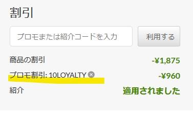 10LOYALTY
