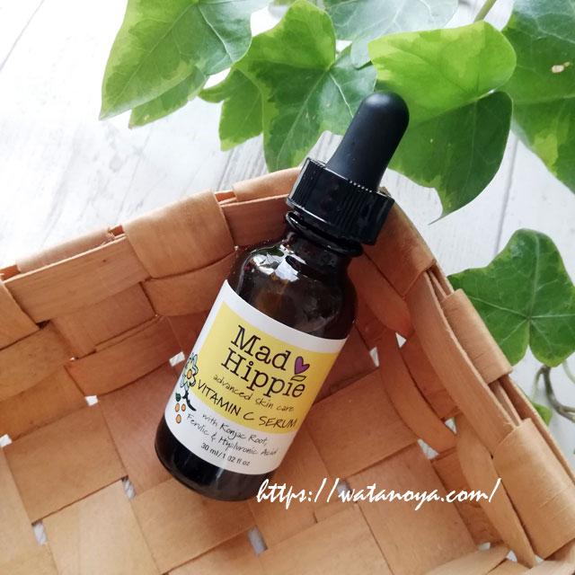マッドヒッピーのビタミンC美容液 Mad Hippie Skin Care Products, Vitamin C Serum