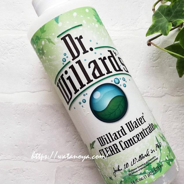 お肌が揺らいだ時のお手入れはシンプルに、ウィラードウォーターの原液とセラヴィのセラミド保湿クリーム
