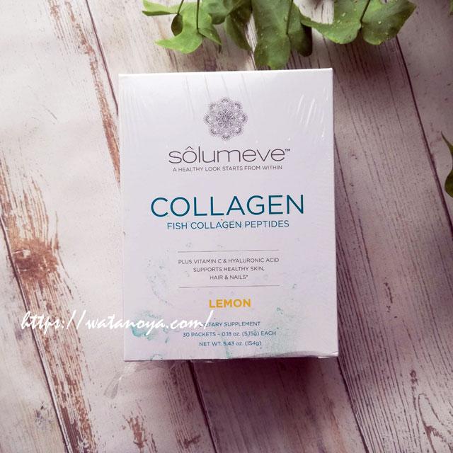 Solumeve, Collagen Peptides Plus Vitamin C & Hyaluronic Acid, Lemon, 30 Packets, 0.18 oz (5.15 g)