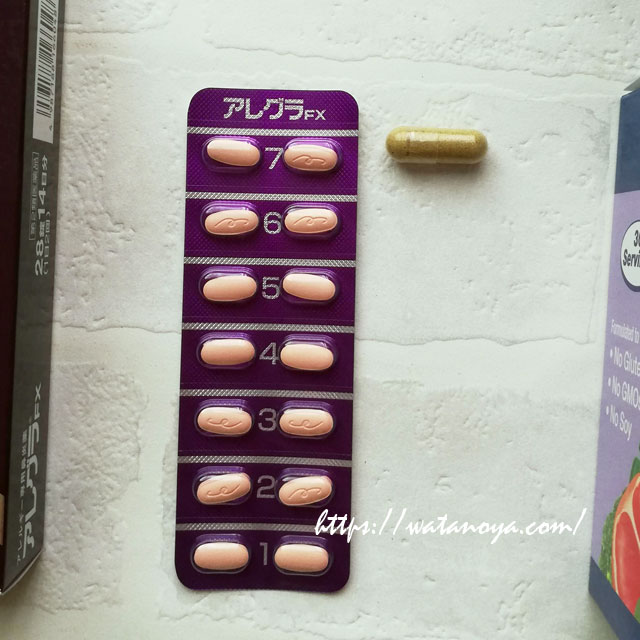 Ultamins, Women's 50+ Multi-Vitamin with CoQ10, Mushrooms, Enzymes, Veggies & Berries, 60 Veggie Capsules Ultamins の50