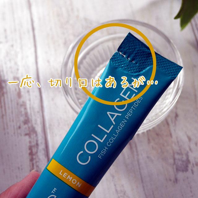 Solumeve, Solumeve、コラーゲンペプチドプラスビタミンC&ヒアルロン酸、レモン、30袋入り、各5.15 g製造元 Solumeve