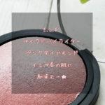 E.L.F., ベイクドハイライター, ピンクダイヤモンド, 0.17 oz (5 g)