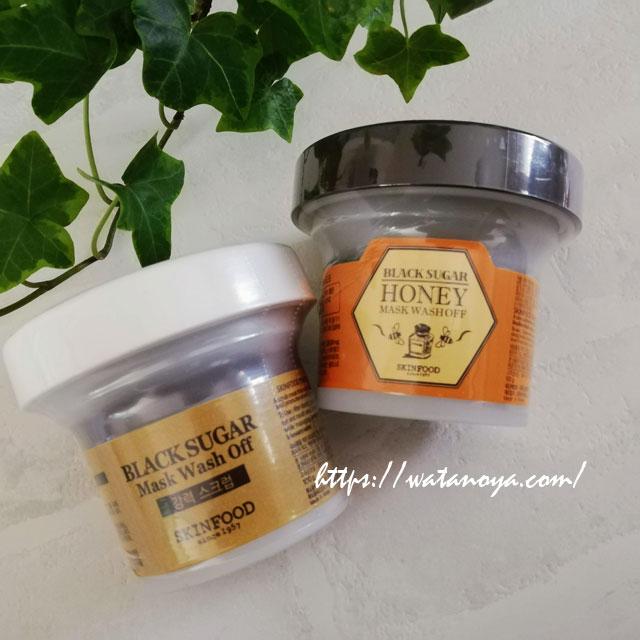 Skinfood, ブラックシュガーマスクウォッシュオフ、3.52オンス (100 g) Skinfood, ブラックシュガーハニー マスクウォッシュ Off、 3.5 oz (100 g)