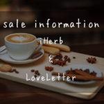 iHerb と LoveLetter の今週のセールとシークレットセール、チョコラブが10%OFF、マッドヒッピーやインスタナチュラルの美容液が10%OFF+紹介コードの5%OFF