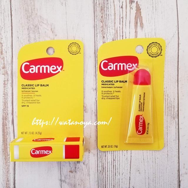 Carmex, クラシックリップクリーム