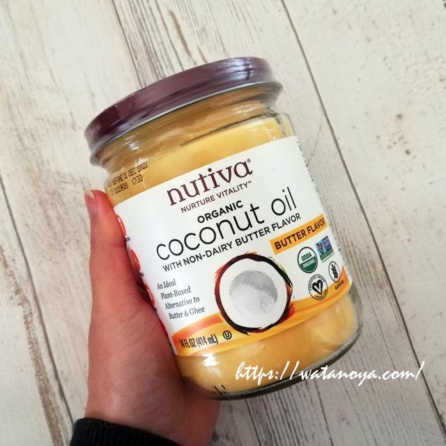 Nutiva, オーガニックココナッツオイル、バターフレーバー、414 ml(14 fl oz) Heimish, オールクリーンバーム
