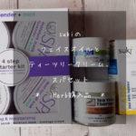 iHerb 購入品、Suki のフェイシャルオイルとティーツリークリーム、スパセット