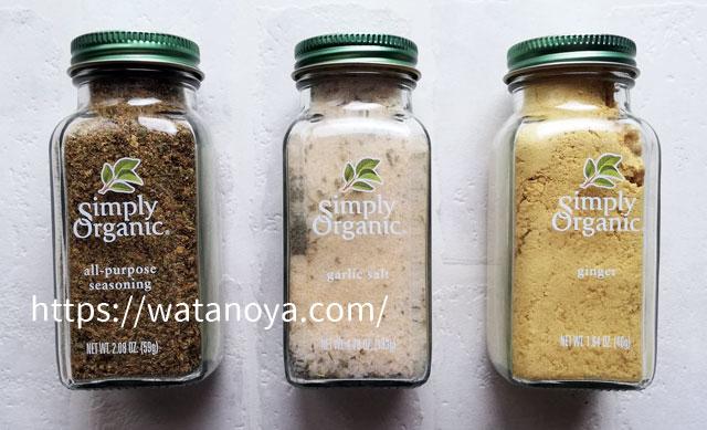 シンプリーオーガニック( Simply Organic )の調味料