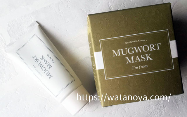 I'm From, Mugwort Mask, 3.88 fl oz (110 g)