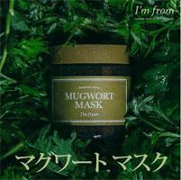 アイムフロム( I'm From )のマグワートマスク