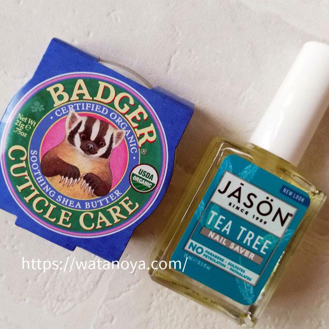 Jason Natural, ネイルセーバー、ティーツリー、0.5 fl oz (15 ml)