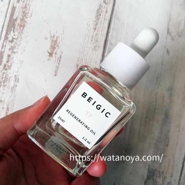 ベージック( Beigic )のルーセントセラム( Regenerating Oil )