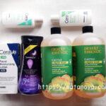 iHerb 購入品、サマーズイブのデリケートゾーンウォッシュとセラヴィの洗顔2種と愛用中のPMローション