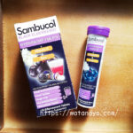 Sambucol, ブラックエルダーベリー、発泡錠、発泡錠15粒