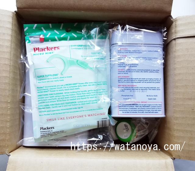 iHerb のホームケア用品と口腔ケア用品のセール時の購入品紹介と夫のファイザーワクチン2回接種完了