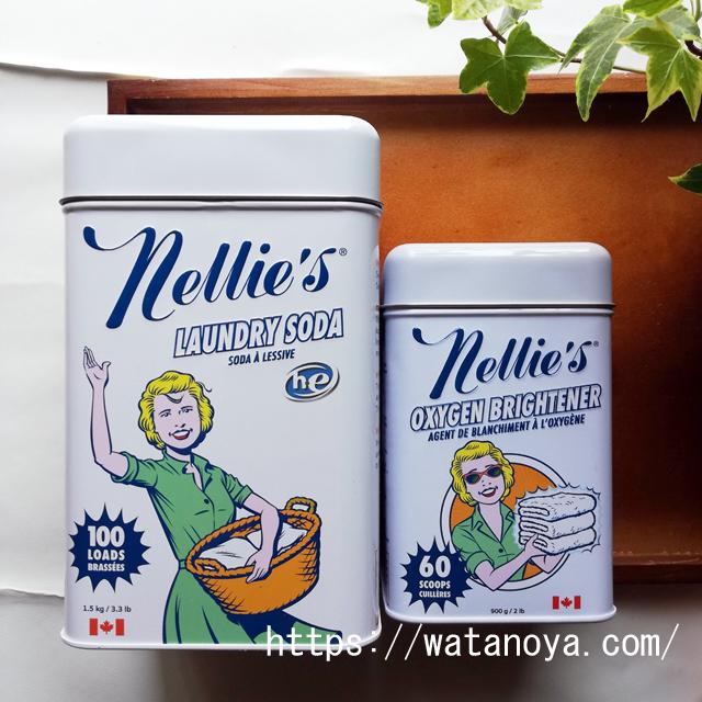 ネリーズの洗濯洗剤と漂白剤