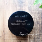 Wet n Wild, フォトフォーカスルースセッティングパウダー、半透明、20 g(0.70オンス)