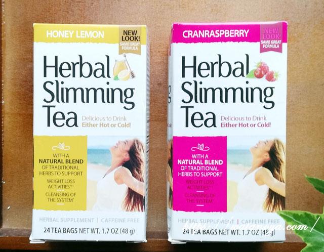 21st Century の減量茶