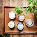 アロマナチュラルズ( Aroma Naturals )のキャンドル、100%天然大豆とエッセンシャルオイル