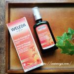 ヴェレダ Weleda, 筋肉マッサージオイル、アルニカエキス、3.4液量オンス (100 ml)