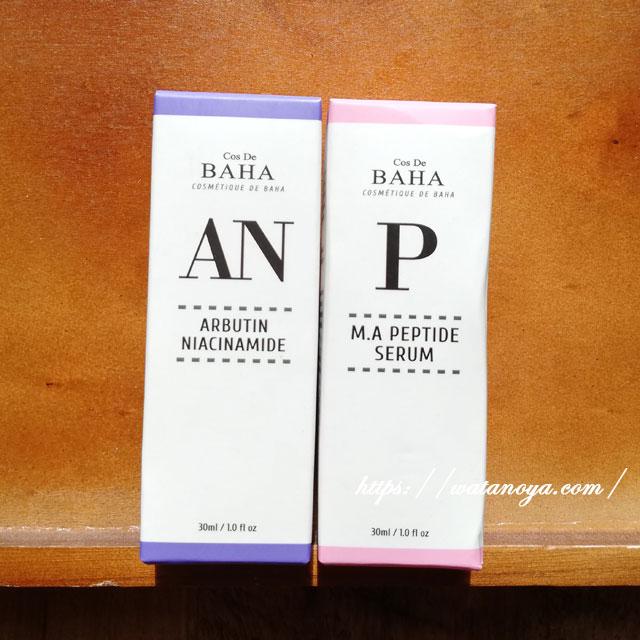コスデバハのペプチド、アルブチン&ナイアシンアミド美容液