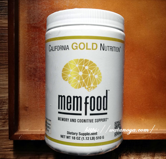 California Gold Nutrition, MEM Food, Memory and Cognitive Support, 18 oz (510 g)