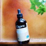 クリガニック( Cliganic )のオーガニックアルガンオイル